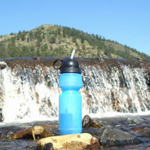 Berkey Sport Bottle Giveaway