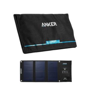 foldable-solar-panel